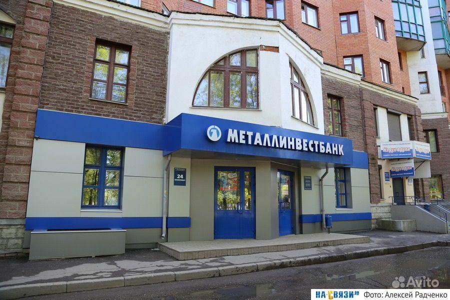 Офисное помещение, 200 м² в Чебоксарах.