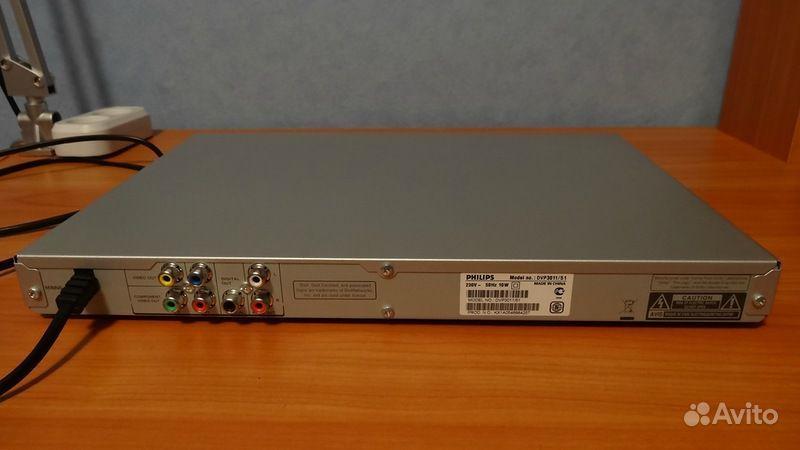 Philips Dvp-3011 Инструкция