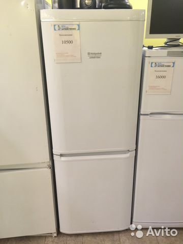холодильник самсунг двухкамерный ноу фрост инструкция по эксплуатации - фото 7
