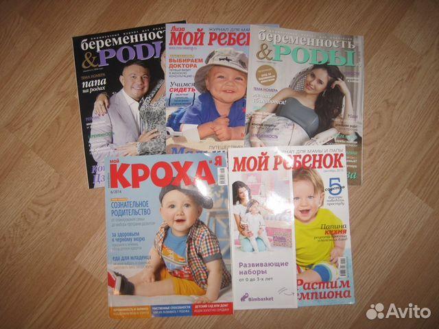 Женские журналы для беременных 19