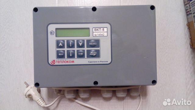 тепловычислитель инструкция по эксплуатации - фото 4
