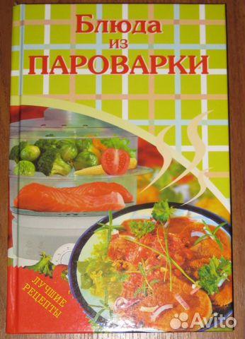 Рецепты для пароварки из мяса и овощей