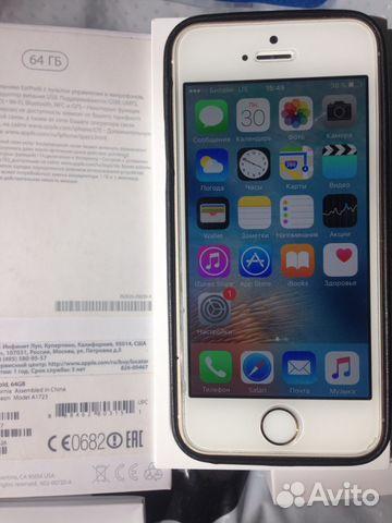 Чехлы оптом для iPad iPhone Samsung аксессуары для