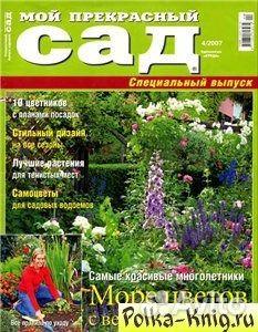 12 выпусков