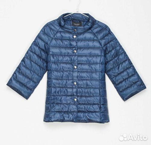 Calliope Куртка Купить