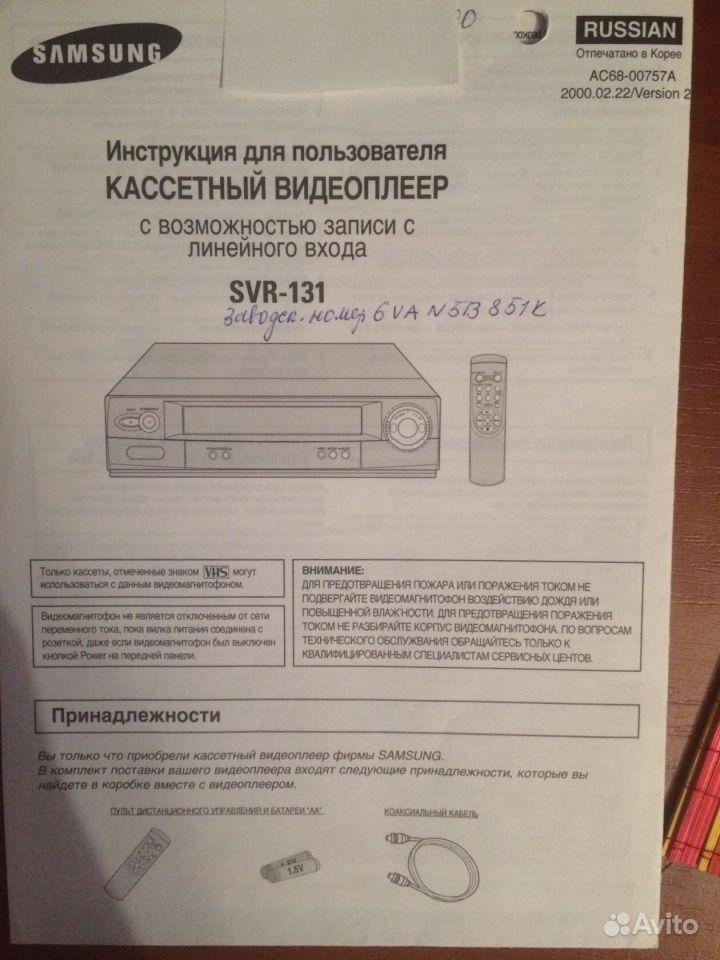 схема видеоплеер samsung vk30r