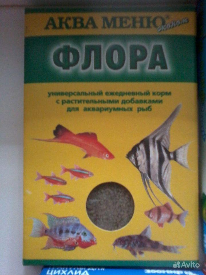 Корм для рыб купить на Зозу.ру - фотография № 2