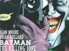 Комикс Batman The Killing Joke