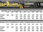 205 65 16R Cooper Snow Weather Master 2013 год