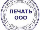 Юр адрес для фирм в Пскове