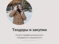 Работа a североуральске для девушек модельный бизнес абинск