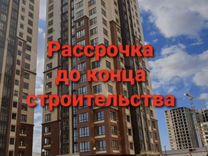 2-к. квартира, 64м², 9/18эт.