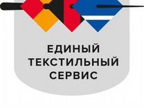 Водитель-экспедитор — Вакансии в Санкт-Петербурге