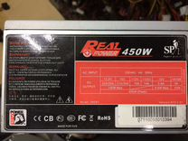 Блок питания Real Power 450W