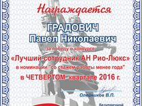 платные юридические консультации магнитогорск