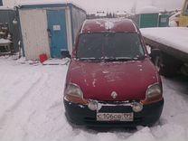 Renault Kangoo, 2001 г., Тула