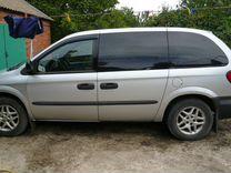Dodge Caravan, 2003 г., Тула