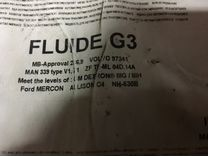 Масло ATF Total Fluide G3