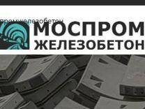 Вакансии жби формовщик красноярск кольца жби краснодарский край