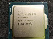 Intel xeon e3 1220v5 — Товары для компьютера в Москве