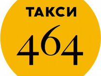 Водитель Такси 464 (Хороший Таксопарк) — Вакансии в Москве