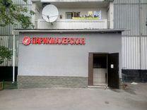 Требуется парикмахер унивирсал — Вакансии в Москве
