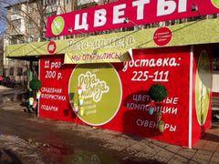 Работа в шуе на авито свежие вакансии сайт вакансий ставропольский край г.пятигорск