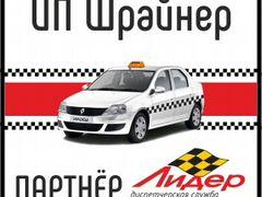 Авито омск работа самые свежие вакансии водитель категорией д лазаревское гост частные объявления