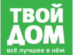 Работа в черноголовке свежие вакансии на авито частные объявления масаж простаты красноярск