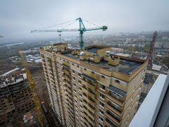 продажа домов в ростове на дону с фото на авито
