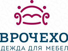 Авито свежие вакансии каменск шахтинский отдых в частных гостиницах в абхазии объявления частных лиц