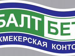 Работа бухгалтером в ногинском районе и электростали свежие вакансии на авито объявления куплю продам в петрозаводске