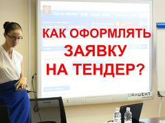Новосибирск проститутки трансы искать