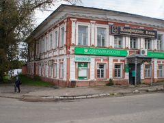 Готовые офисные помещения Лапина улица аренда офисов ногинск