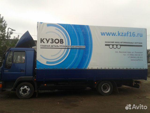 Авито авто  новые и подержанные автомобили в Москве