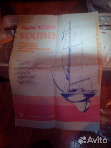 инструкция по сборке яхты фламинго - фото 7