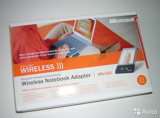 MICROSOFT WIRELESS ADAPTER MN-520 WINDOWS 10 DRIVER DOWNLOAD