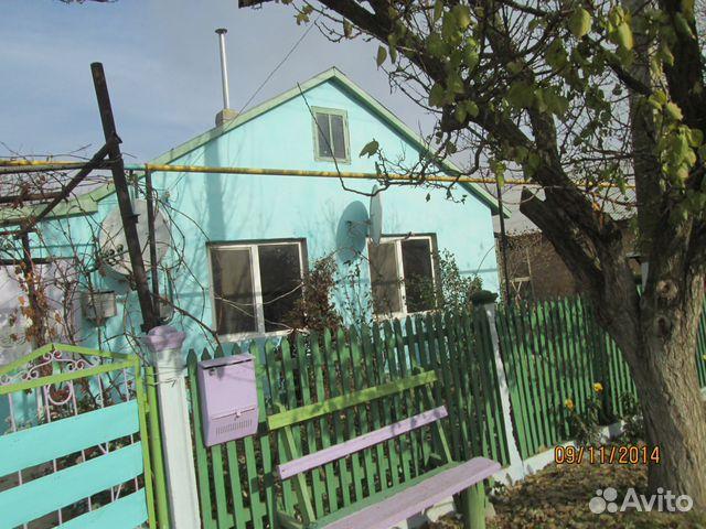 шины авито недвижимость в крыму купить кредит онлайн! Обратите
