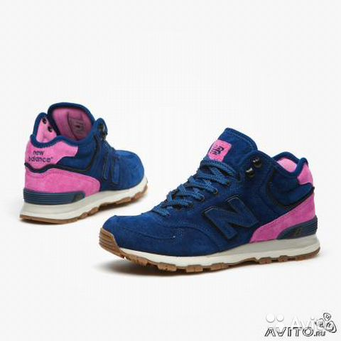 New Balance Atmos (fred perry nike lacoste saucony