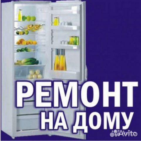 Ремонт холодильника lg своими руками