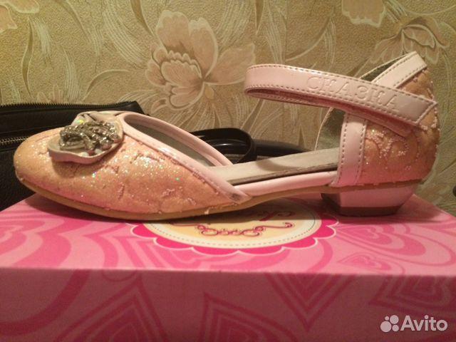 Свадебные туфли олх
