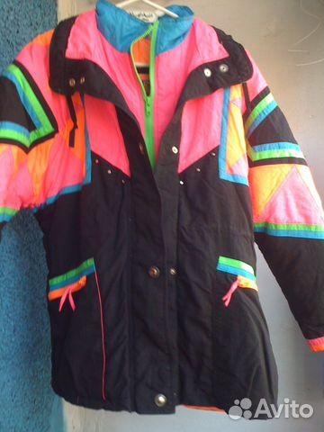 Куртка зимняя и демисезон
