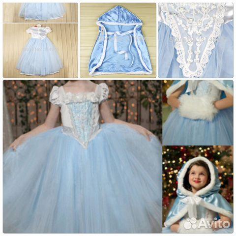 платье холодное сердце купить в спб
