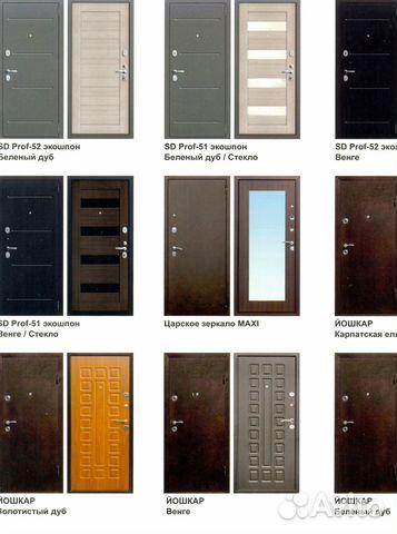 двери металлические входные в шатуре