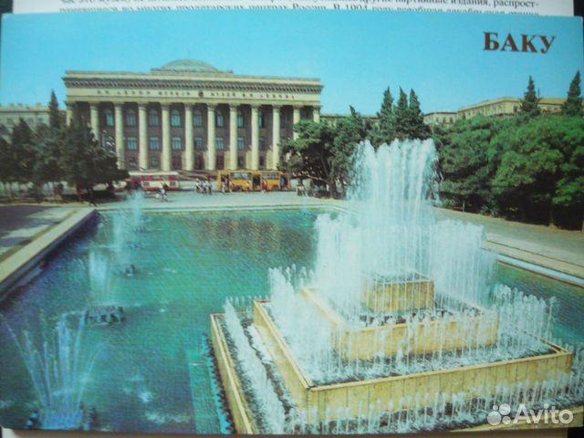 Недвижимость в Баку и