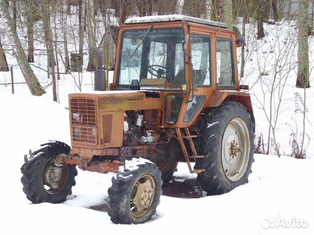 Авито авто купит трактор 82 146