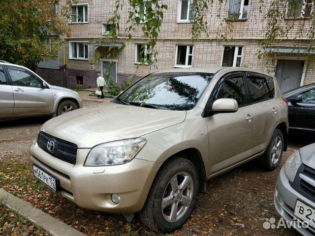 Toyota Рав 4 в краснодарском крае #5