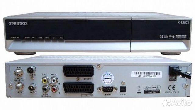 спутниковые ресиверы оснащенные слотом common interface ci