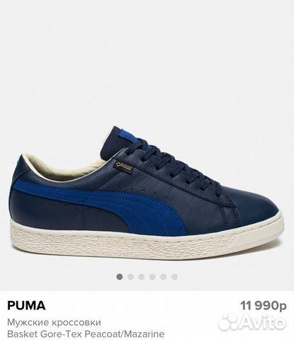 544c74fede7a Puma basket gore-tex купить в Москве на Avito — Объявления на сайте ...
