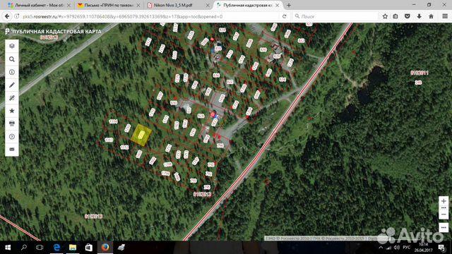 пойдет уголках, купить землю в шерегеше кемеровской области построим для